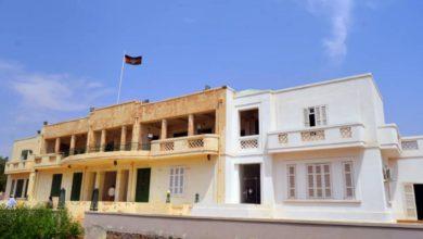 دار حزب الأمة القومي في السودان