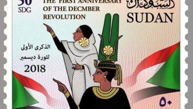 صورة السودان: تدشين (9) طوابع بريدية تخليداً لرموز ثورة ديسمبر