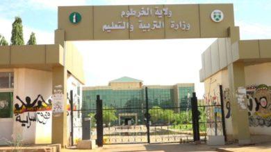 صورة وزارة التربية تمنع فرض رسوم على تلاميذ الأساس بالخرطوم