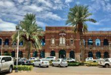 صورة مطالبة للحكومة السودانية بإتاحة الموازنة العامة للجهات الرقابية