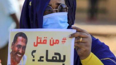 صورة إغتيال بهاء وتراجيديا القانون في السودان