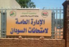 صورة «حمدوك» يعتمد نتيجة الشهادة السودانية تمهيداً لإعلانها يوم «الإثنين»