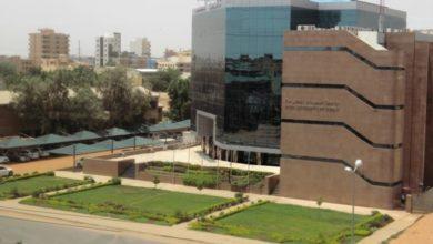 صورة بدء التقديم لمؤسسات التعليم العالي في السودان
