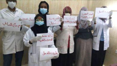 صورة السودان: مركزية المختبرات الطبية تعلن الإضراب السبت