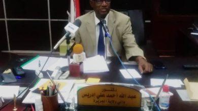 صورة حاكم ولاية سودانية يشكل لجنة لتقصي الحقائق في اشتباكات بين الجيش والشرطة