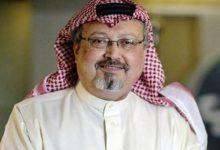 صورة السعودية ترفض تقرير المخابرات الأمريكية بشأن مقتل «خاشقجي»