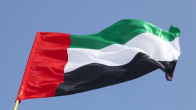 صورة إثيوبيا تعلن إحباط هجوم على سفارة الإمارات بأديس أبابا