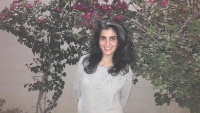 Lujain Al-Hathloul