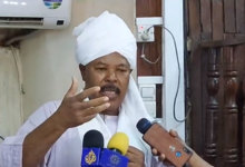 صورة السودان: إنهاء حظر التجوال بولاية جنوب دارفور