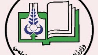 صورة السودان.. التعليم العالي: موعد إعلان نتيجة القبول لم يحدد بعد