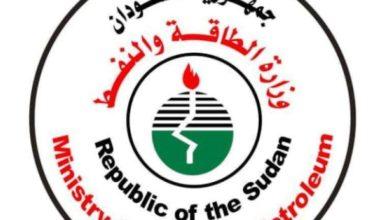صورة «الطاقة» تعلن شحن كميات من الغاز لكل ولايات السودان