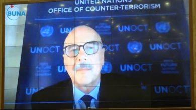 صورة مليار دولار لدعم جهود السودان في مكافحة الإرهاب