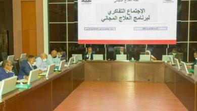 صورة السودان: وزارة الصحة تؤكد بأن توفير الدواء المجاني أولوية