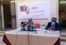صورة (يونيتامس) تعلن عن مناقشات مفيدة مع الحزب الشيوعي السوداني