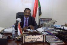 صورة السودان: الإعلان عن حوافز تشجيعية لتحويلات «المغتربين» غدا