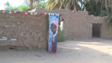 صورة مركز ثقافي بإسم الروائي العالمي الطيب صالح في مسقط رأسه «كرمكول»