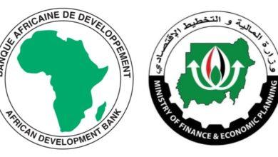 صورة السودان يطلب مساعدة البنك الأفريقي للتنمية لمعالجة ديونه الخارجية