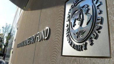 صورة (صندوق النقد): يجب على الحكومة السودانية إصلاح سعر الصرف الجمركي