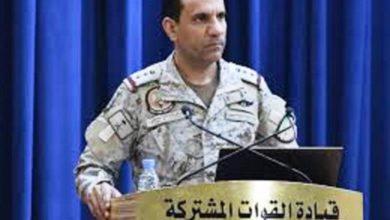 صورة تحالف دعم الشرعية باليمن يدمر طائرة مسيرة استهدفت جنوب السعودية