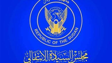 صورة مرسوم دستوري بإنشاء نظام الحكم الإقليمي في السودان