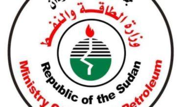 صورة السودان: عودة مصفاة الخرطوم للعمل رسمياً