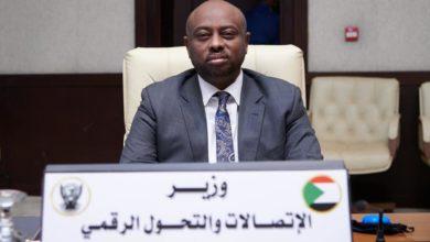 صورة السودان يسعى لمكافحة الفساد عبر مشروع متكامل للتحول الرقمي