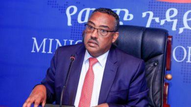صورة إثيوبيا تشدد على ضمان حق شعبها في استخدام موارده المائية