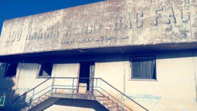 صورة «إزالة التمكين» تُطالب بتعويض عن مشروع «كناف أبو نعامة» من رموز النظام المُباد