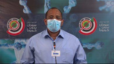 صورة وزارة الصحة السودانية تعلن منع السفر إلى الهند
