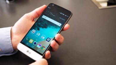 صورة الخسائر تدفع «إل جي» لوقف إنتاج الهواتف الذكية