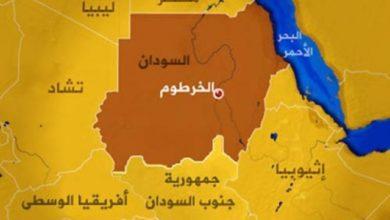 صورة تقرير للإيكونوميست يتوقع زيادة التقارب المصري السوداني بسبب سد النهضة
