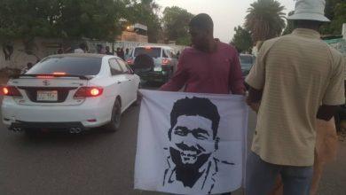 صورة قوى ثورية سودانية تحيي ذكرى الشهداء في محيط «ساحة الاعتصام»