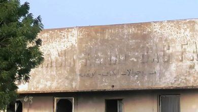 صورة «كناف أبو نعامة» ومحلج كساب.. استرداد ما دمره «نظام الإخوان»