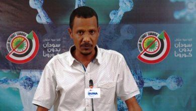 صورة السودان: تطعيم أكثر من «160» ألف مواطن ضد «كورونا»