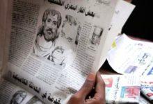 صورة أبرز عناوين الصحف السودانية الاثنين 10 مايو 2021م