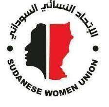صورة السودان: الإتحاد النسائي يدعم مصادقة الحكومة على (سيداو) ويرفض التحفظات