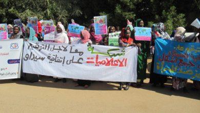 صورة السودان: «الجمهوري» يطالب الحكومة الانتقالية بالمصادقة على «سيداو» دون تحفظات