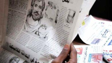 صورة أبرز عناوين الصحف السودانية ليوم الأحد 9 مايو 2021