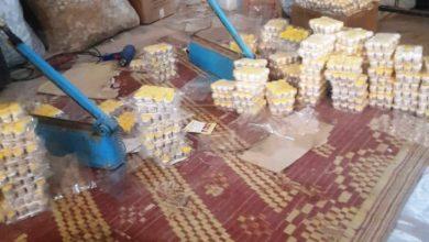 صورة السلطات السودانية تضبط مصنعاً مخالفاً لتصنيع مستحضرات التجميل