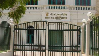 صورة مجلس الوزراء السوداني يخصص رقم هاتف وبريد إلكتروني لتلقي شكاوى المواطنين