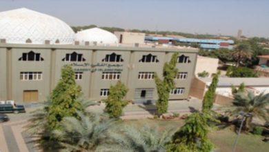 صورة السودان: «مجمع الفقه الإسلامي» يفتي بعدم جواز المصادقة على «سيداو»