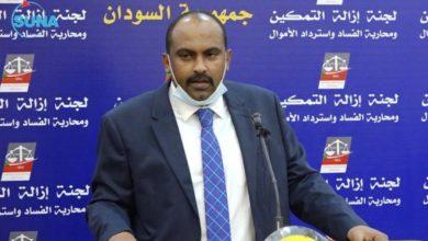 صورة «إزالة التمكين» تنهي خدمة الدستوريين السابقين وتسترد أسهماً تتبع لـ«الأمن الشعبي»
