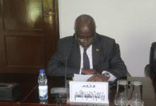 صورة السودان في طريقه لإقامة بورصات للذهب والمحاصيل