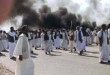 government delegation visit to port sudan delayed due to...