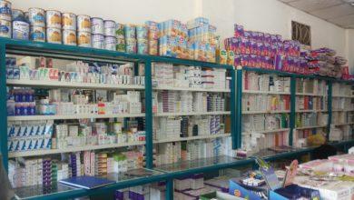 khartoum state to include sanitary pads under insurance umbrella